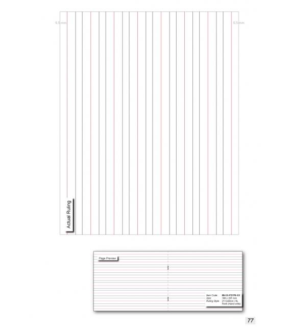 Zošit tesnopis náhrada 16cm x 23cm, 20 listový