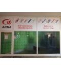Veľkoobchod -  kancelárske a školské potreby - ARKA, a.s.